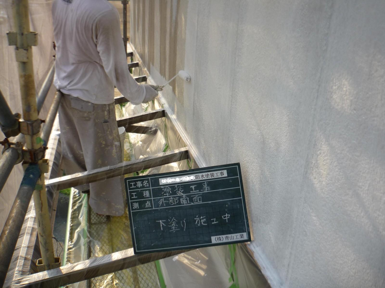 外壁防水塗装
